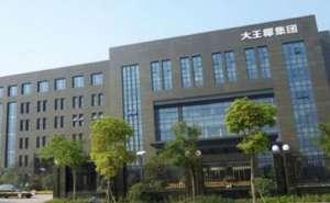 大王椰:中国板材的半壁江山建德